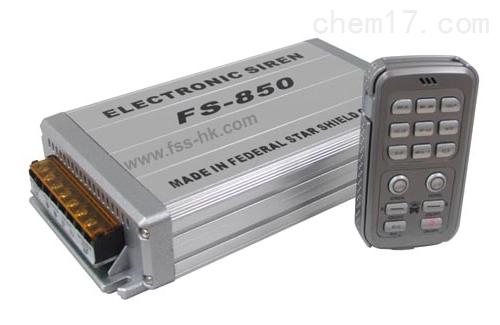 星盾FS-850车用电子警报器控制器手柄喇叭