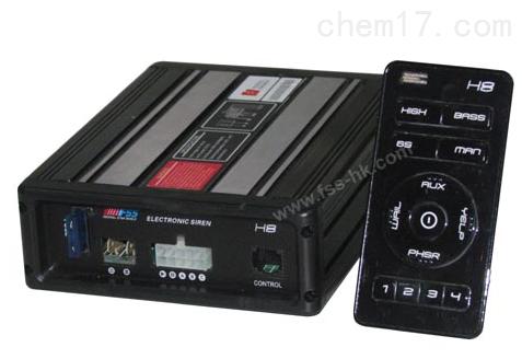 星盾FS-H8电子警报器控制器手柄喇叭