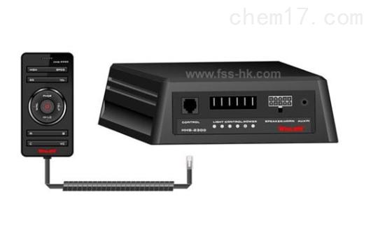 星盾FS-2300车用电子警报器控制器手柄喇叭