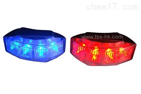 星盾LTE-002H摩托车前灯警示灯警报器喇叭