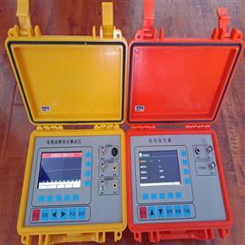ZRX-17732电力 电缆 故障测试仪