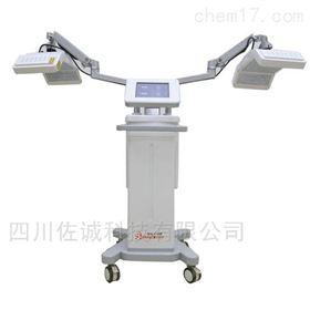 YGL450-C型红蓝光谱治疗仪