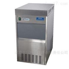 雪花制冰机 伊莱克斯压缩机制冰机 不锈钢外部材料制冰机 高效薄型换热器制冰机