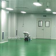 HZD公司承接(临沂)十万级无尘无菌室装修