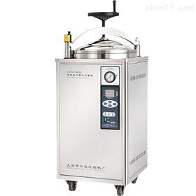 LDZX-30KBS/50/70上海申安 立式压力灭菌器 高压灭菌锅
