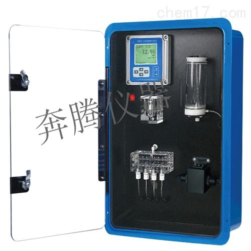 在线联氨水质检测分析仪