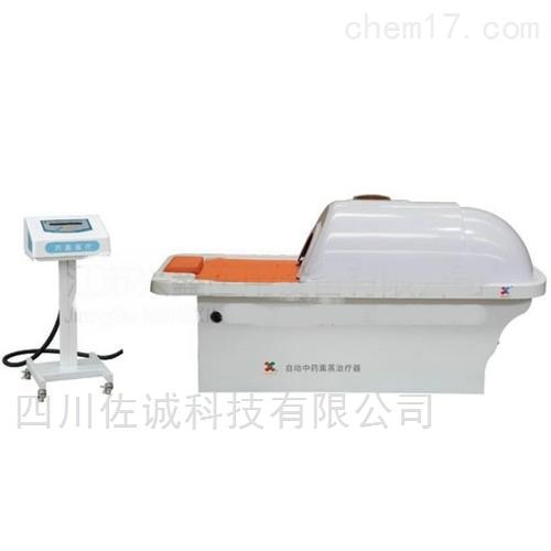 YZC-III型自动中药熏蒸治疗器(加罩)