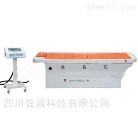 YZC-Ⅲ型自动中药熏蒸治疗器(三温区)