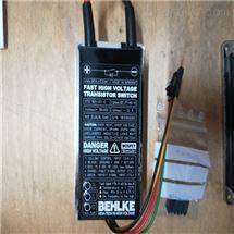 UL94德国进口BEHLKE电源模块型号介绍