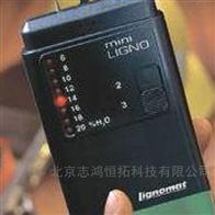 Mini-LignoLignomat 木工机械