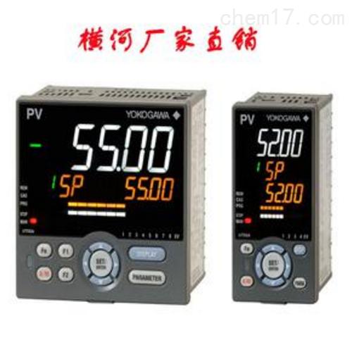 数字调节仪UT52A-030-11-00横河YOKOGAWA