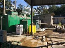 畜牧养殖业污水处理工程