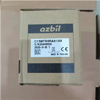 山武AZBIL潜水型电磁流量计的主要特性