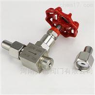 外螺纹带焊接套管针型阀