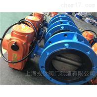 IP68防水浸水型电动蝶阀