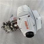 Q911F电动调节型三片式内螺纹球阀