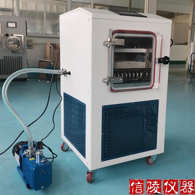 LGJ-10FD原位中间体真空冷冻干燥机