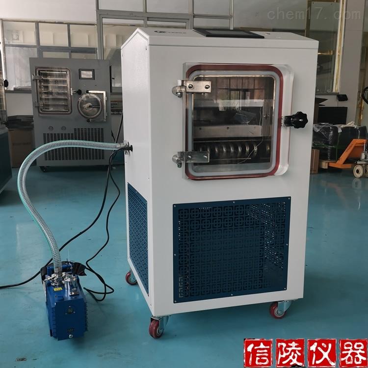LGJ-10FD真空冷冻干燥机价格