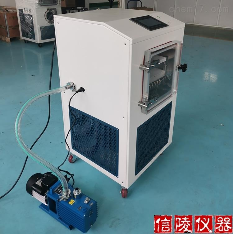 多肽冻干粉真空冷冻干燥机LGJ-10FD