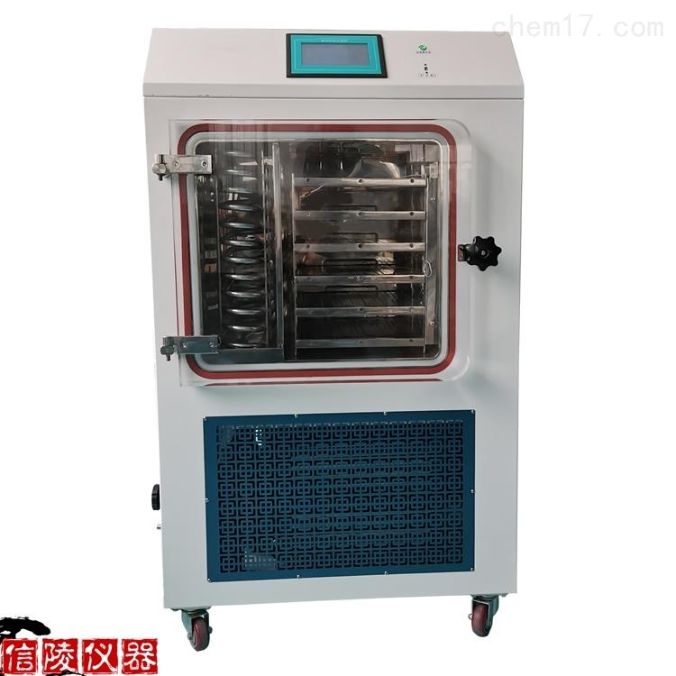 生物制剂中型真空冷冻干燥机LGJ-50FD