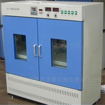 XNC-BS-2F数显振荡培养箱