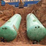 300 200 130 90 60 50 立方玻璃鋼消防供水罐