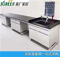 鑫广山东钢木实验台边台,山东实验室家具