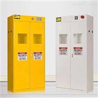 鑫广山东实验室防爆气瓶柜,化学品安全柜