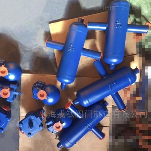 AS7内螺纹高效汽水分离器