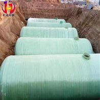 300 200 130 90 60 50 立方玻璃鋼大型消防水罐