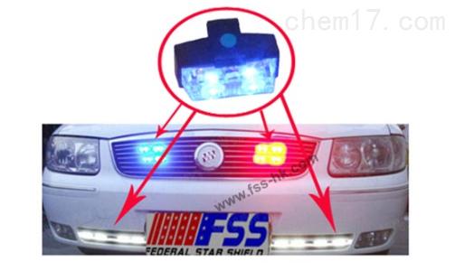星盾LED-7-16H频闪灯杠灯爆闪警示灯