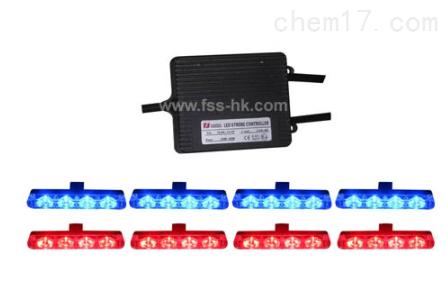 星盾LED-H4-8中网灯杠灯爆闪警示灯