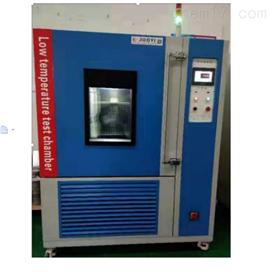 JY-1000TX大型高温试验箱