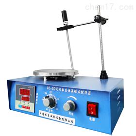 CK85-2D定时数显恒温磁力搅拌器