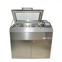 A1351多功能全自動器皿清洗機