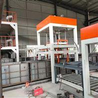 th001勻質板生產線國內全新技術升級