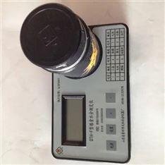 北京粮食水分快速测定仪