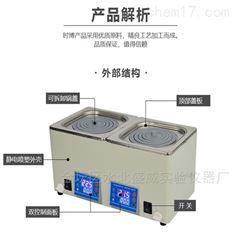 兩孔兩溫水浴鍋