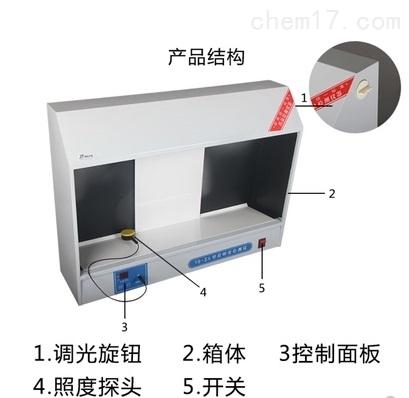 澄明度检测仪    厂家