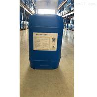 HE011-GTGT爱尔克林清洗剂 低泡型 200kg 1桶.