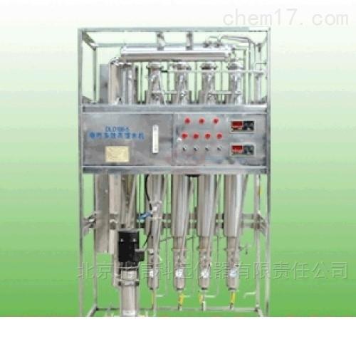 列管式多效蒸馏水机 多功能列管式多效蒸馏水机  持久耐用型列管式多效蒸馏水机