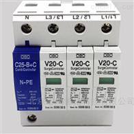 V20-C/3+NPEobo 防雷器