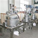 100l实验室催化加氢釜