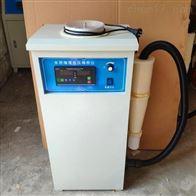 FYS-150B智能数显水泥细度负压筛析仪