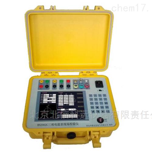 多功能电能表现场效验仪  现场校验各种类型电能表效验仪
