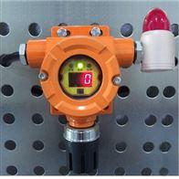 HC011-QB10N-01A+SG10可燃气体分析仪