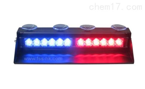 星盾LED-23-3DLED频闪灯警示灯信号灯