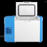 CZ-25-W26细菌保存运输-25℃车载冰箱