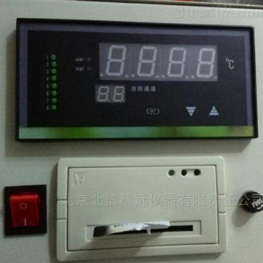 16路有纸带打印温度记录仪 通过打印实现记录温度功能记录仪