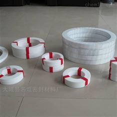 DN500四氟垫片生产厂家